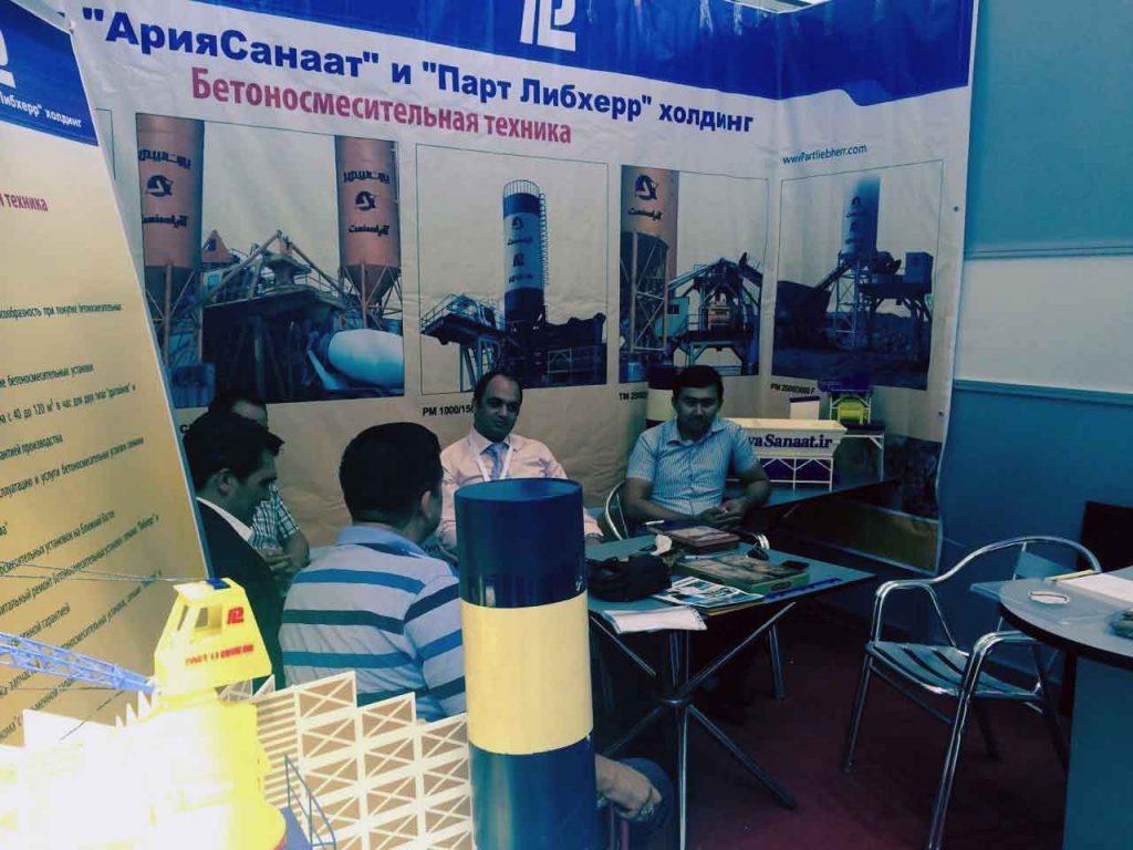 هفتمین نمایشگاه ساختمان ترکمنستان