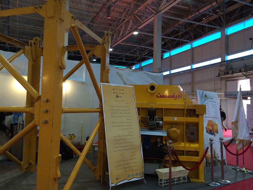 هفتمین نمایشگاه بتون، سیمان و ماشین آلات