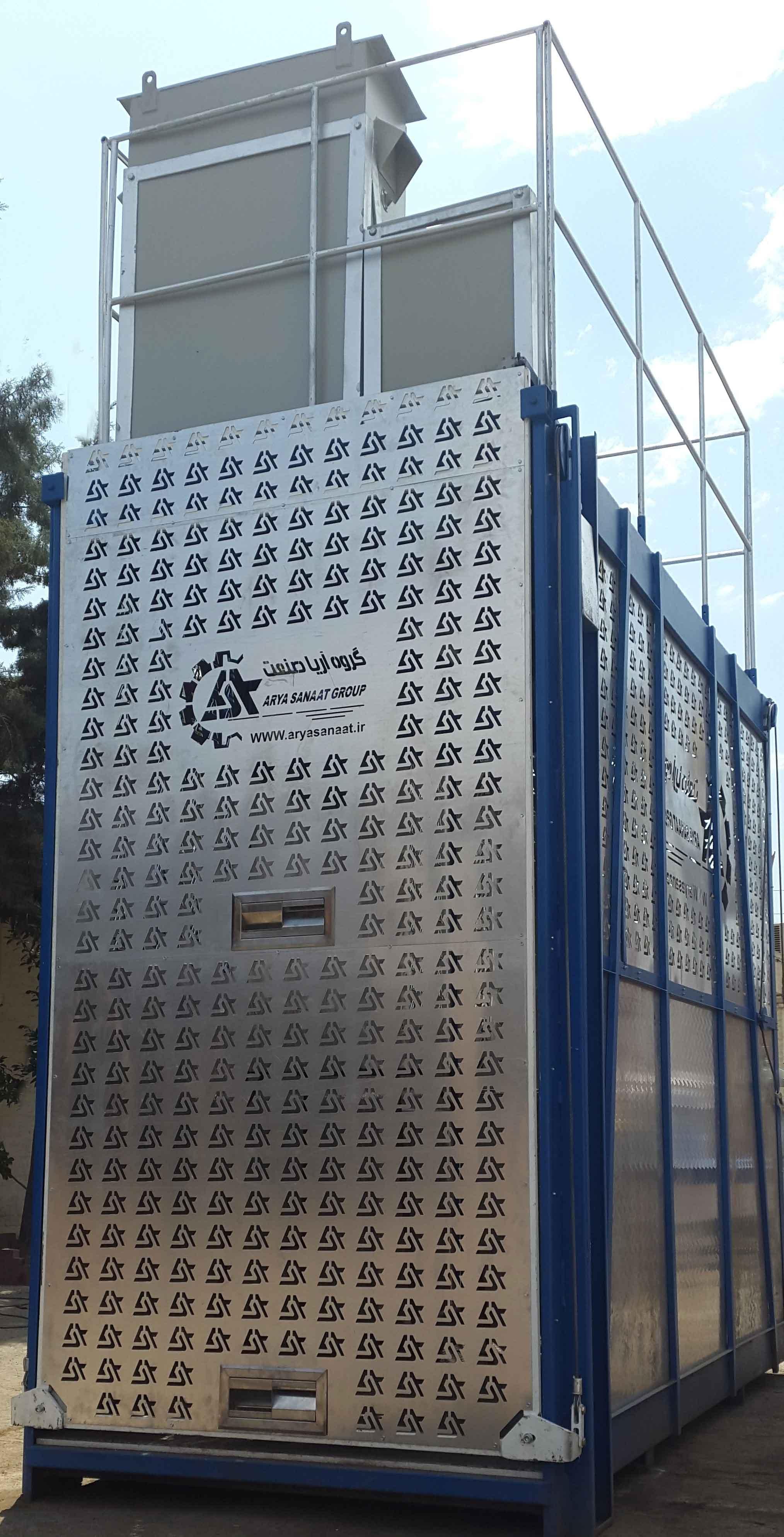 آسانسور-آلومینیومی